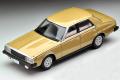 トミカリミテッドヴィンテージネオ 1/64 日産 スカイライン2000GT-EX ゴールデンカー(金)