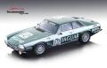 [予約]Tecnomodel(テクノモデル) 1/18 ジャガー XJS スパ 24時間 1984 優勝車 #12 T.Walkinshaw-W.Percy-H.Heyer T.W.R ジャガー レーシングチーム