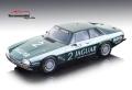 [予約]Tecnomodel(テクノモデル) 1/18 ジャガー XJS ドニントン 500 km 1984 優勝車 #2 W.Percy-C.Nicholson T.W.R ジャガー レーシングチーム