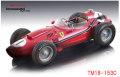 [予約]Tecnomodel(テクノモデル) 1/18 フェラーリ ディーノ 246 F1 イギリスGP 1958 優勝車 #1 P.Collins(レースエンドVer.)