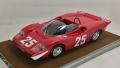 [予約]Tecnomodel(テクノモデル) 1/18 アバルト 2000 S ニュルブルクリンク 1969 優勝車 #25 T.Hazemans