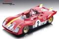 [予約]Tecnomodel(テクノモデル) 1/18 フェラーリ 312 PB デイトナ24時間 1972 優勝車 #2 Andretti/Ickx