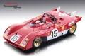 [予約]Tecnomodel(テクノモデル) 1/18 フェラーリ 312 PB モンツァ 1000km 1971 #15 Ickx/Regazzoni