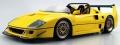 [予約]TOPMARQUES 1/18 フェラーリ F40 LM Beurlys Barchetta(イエロー)