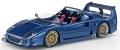 [予約]TOPMARQUES 1/43 F40 LM Beurlys Barchetta ブルー