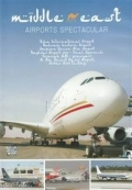( DVD 飛行機 ) AirUtopia Middle East Airport Spectacular