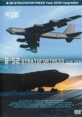 ( DVD 飛行機 ) AirUtopia B-52 Stratofortress Year 2030 Upgrades