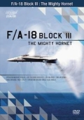 ( DVD 飛行機 ) AirUtopia F/A-18 Block III The Mighty Hornet