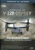 ( DVD 飛行機 ) AirUtopia V-22B Osprey Tilt-Rotor Aircraft