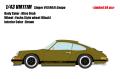 [予約]VISION (ヴィジョン) 1/43 シンガー 911(964) クーペ オリーブドラブ (限定50台)
