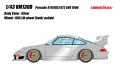 [予約]VISION (ヴィジョン) 1/43 ポルシェ 911(993) GT2 EVO 1996 シルバー (限定30台)