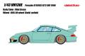 [予約]VISION (ヴィジョン) 1/43 ポルシェ 911(993) GT2 EVO 1996 ミントグリーン (限定30台)