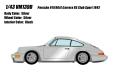 [予約]VISION (ヴィジョン) 1/43 ポルシェ 911(964) カレラ RS クラブスポーツ 1992 シルバー