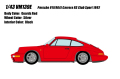 [予約]VISION (ヴィジョン) 1/43 ポルシェ 911(964) カレラ RS クラブスポーツ 1992 ガーズレッド
