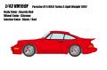 [予約]VISION (ヴィジョン) 1/43 ポルシェ 911(964) ターボ S ライトウェイト 1993 ガーズレッド (ブラック/レッドインテリア)