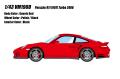 [予約]VISION (ヴィジョン) 1/43 ポルシェ 911 (997) ターボ 2016 ガーズレッド
