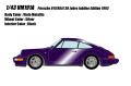 [予約]VISION (ヴィジョン) 1/43 ポルシェ 911(964) 30周年記念車 (30 Jahre Jubilee Edition) 1993 ヴィオラメタリック