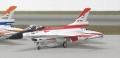 [予約]Gulliver200 1/200 F-2A 試作1号機 飛行開発実験団 岐阜基地 63-8501
