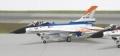 [予約]Gulliver200 1/200 F-2A 試作2号機 飛行開発実験団 岐阜基地 63-8502