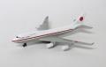 747-400 日本国政府専用機 20-1101