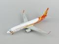 "【SALE】Witty Wings 1/400 737-800 海南航空 ""QQ星"" B-5136"