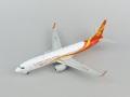"【SALE】Witty Wings 1/400 737-800 海南航空 ""HNA"" B-5713"