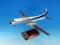 全日空商事 1/72 YS-11A JA8772 ANK さよならYS-11 ABS樹脂 完成品(ギアつき)