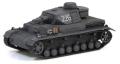DRAGON ARMOR (ドラゴンアーマー) 1/72 WW.II ドイツ軍 IV号戦車F1(F)型 LAH師団 ドイツ 1942 (ジャーマングレー)