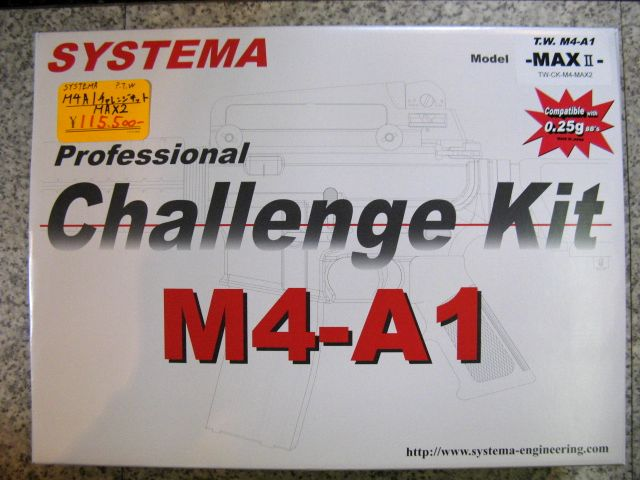 SYSTEMA  【PTW】 M4-A1 MAX 2  チャレンジキット
