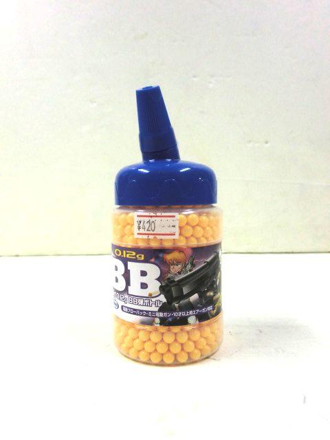 【7才&10才以上用】 東京マルイ  【BB弾】 ボトルBB 0.12g ミニボトル 約1,200発 <Orange(オレンジ)>