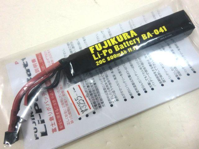 FUJIKURA  【LiPo Battery】 20C 11.1V 800mAh