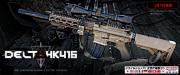 【18才以上用】【超高性能】【初心者】 東京マルイ  【次世代電動ガン】 HK416 DELTA CUSTOM(デルタカスタム)