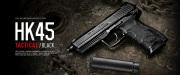 東京マルイ ガスブローバック 18歳以上用 HK45タクティカル ブラック