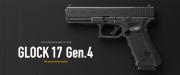 東京マルイ ガスブローバック 18歳以上用 グロック17 Gen.4