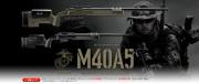 【18才以上用】【高性能】【初心者】 東京マルイ  【ボルトアクションエアーライフル】 M40A5  BLOCK/OD/FDE