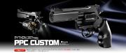 【10才以上用】【高性能】 東京マルイ  【BBエアーリボルバー】 PYTHON.357mag. PPC CUSTOM 4inch BLACK model パイソン.357マグナム PPCカスタム 4インチ ブラックモデル