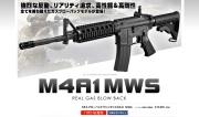 【18才以上用】【高性能】【初心者】 東京マルイ  【ガスブローバック マシンガン】 M4A1 MWS