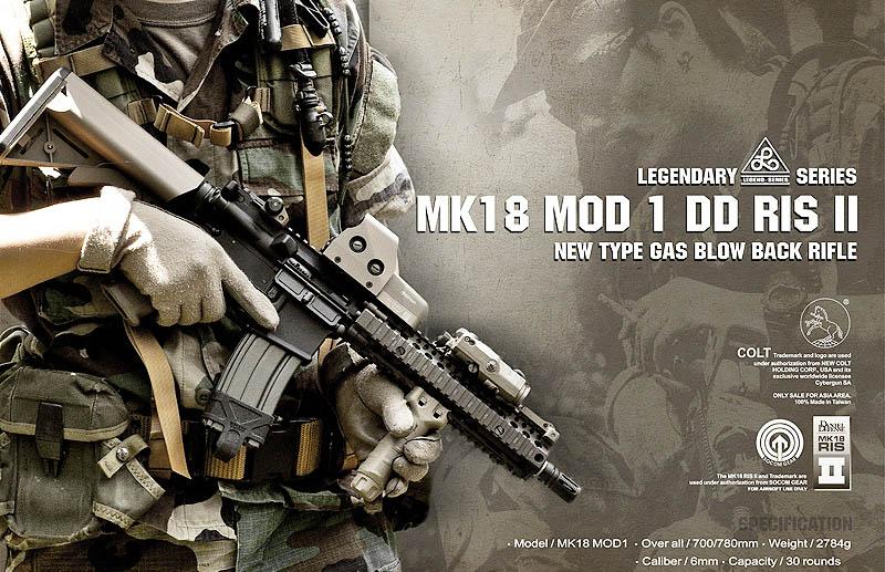 VFC  【海外製 ガスブローバック】 Mk18 Mod1 <TAN/BK>