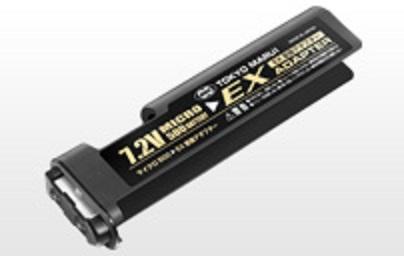 【18才以上用】 東京マルイ  【サプライグッズ】【電動コンパクトマシンガンシリーズ】 7.2V マイクロ500バッテリー EX変換アダプター