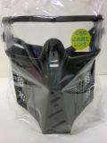SANSEI  【フェイスガード】 マスク&ゴーグル <曇り止め加工レンズ> 角型