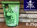 【18才以上用】 VFC(ブイエフシー)  【BIO(バイオ)BB弾】 SUPREME PRECISION GRADE 0.25g 4000発 1KG <White(ホワイト)>
