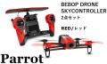 Parrot(パロット)社製  【正規品】【保証付】【ドローン】 BEBOP DRONE(ビーバップ ドローン) SKYCONTROLLER(スカイコントロール) 2点SET(セット) <RED/レッド> 【1400万画素】【魚眼レンズ】【カメラ付き】【クワッドコプター】