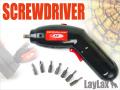 LayLax(ライラクス)  【スクリュードライバー・乾電池式】 電巻き君