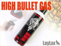 LayLax(ライラクス)  【エアガン専用ガス】 HIGH BULLET GAS(ハイバレットガス) 152a