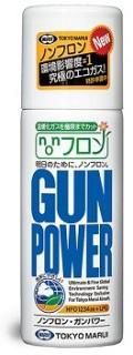 東京マルイ  【エアガン専用ガス】 nonフロン GUN POWER HFO1234ze+LPG ノンフロン・ガンパワー 250g 可燃性