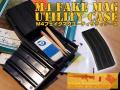 LayLax(ライラクス)  【文房具・筆箱・ペンケース・小物入れ】 M4フェイクマグ ユーティリティケース