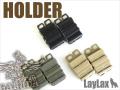 LayLax(ライラクス)  【装備・サバゲー用品・マガジンポーチ】 M4/M16系専用 マグホルダー 2個セット
