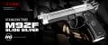 【10才以上用】【高性能】 東京マルイ  【エアーハンドガン】 M92F SLIDE SILVER STAINLESS-TYPE 【HIGH GRADE/HOP UP】 M92F スライドシルバー ステンレスタイプ 【ハイグレード/ホップアップ】