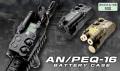 【18才以上用】 東京マルイ  【オプションパーツ】 AN/PEQ-16 BATTERY CASE(バッテリーケース)