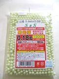 【18才以上用】 S2S(エスツーエス)  【畜光(ちっこう)・BB弾】 0.18g 1300発 <発光色:GREEN(グリーン)>